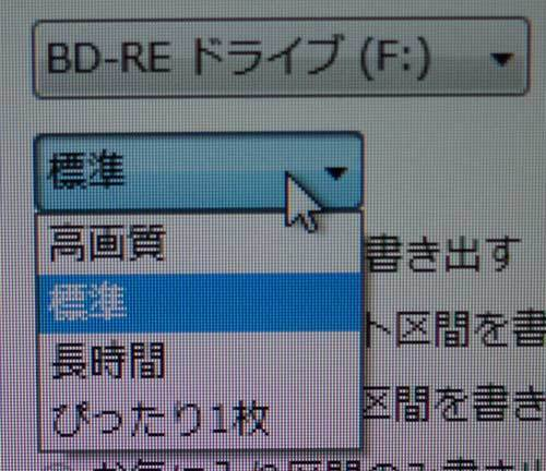 DSC01273.jpg