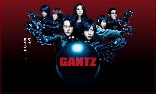 Gantz1_01.JPG