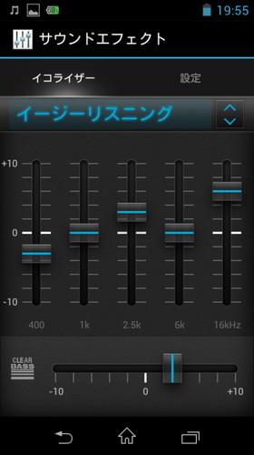 Screenshot_2013-12-09-19-55-18.JPG