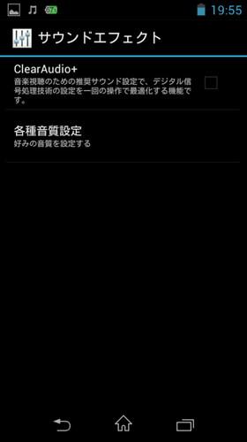Screenshot_2013-12-09-19-55-46.JPG
